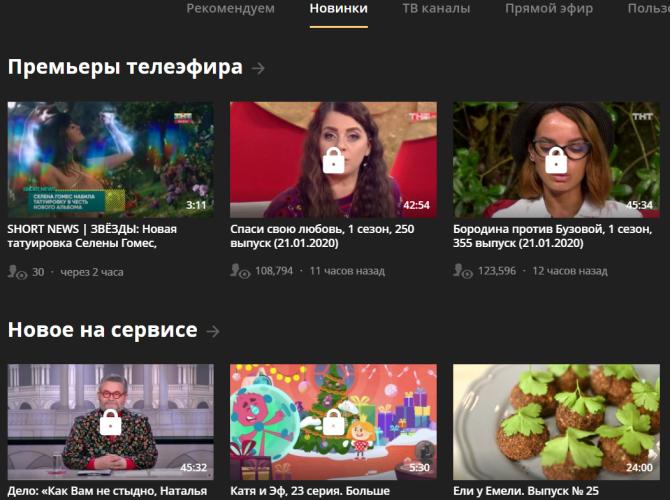 Rutube Russian Social Media