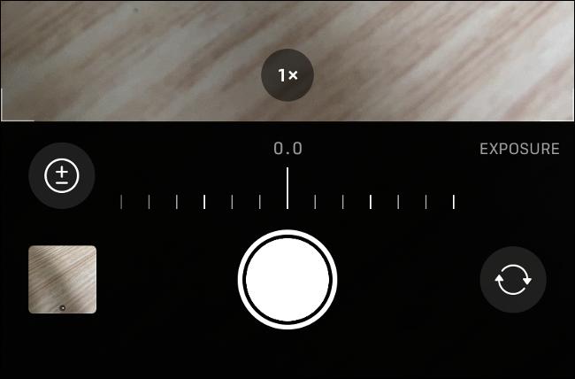 Le cadran de compensation d'exposition sur iPhone.