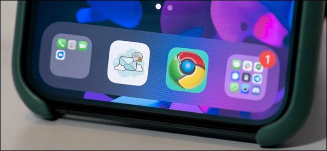 Icônes d'applications personnalisées sur iPhone