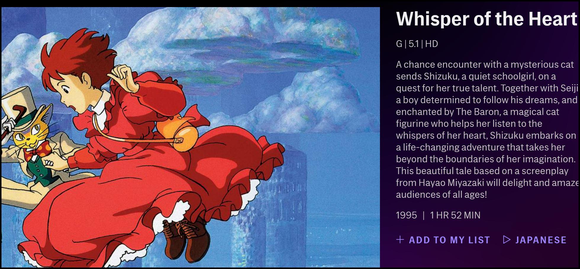 """La description de """"Whisper of the Heart"""" sur HBO Max."""