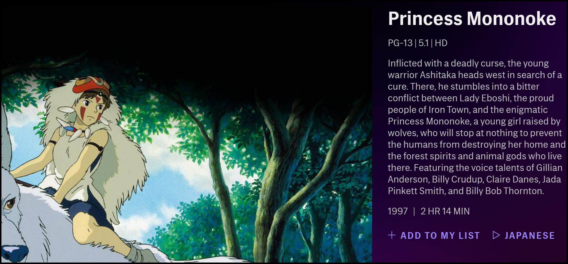 """La description de """"Princess Mononoke"""" sur HBO Max."""