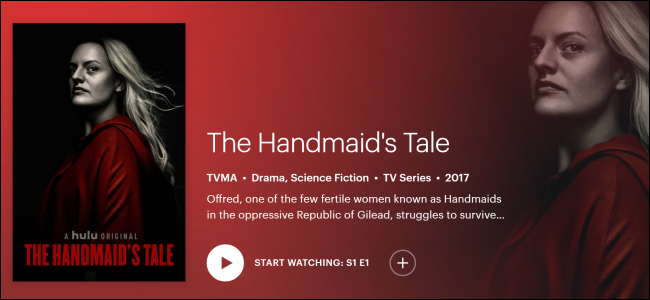 "Hulu Original ""Le conte de la servante."""