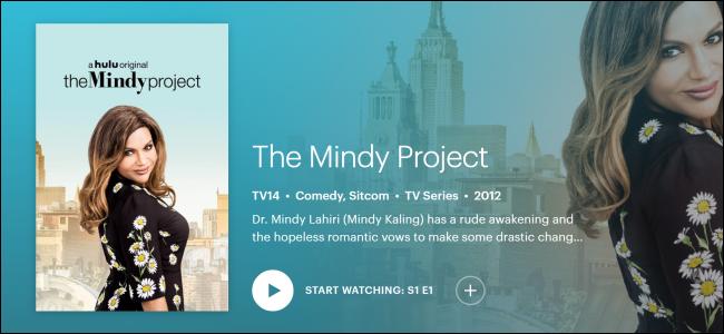 Hulu Original «The Mindy Project».