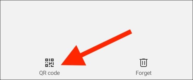 Sélectionnez le bouton «QR Code» ou «Partager»
