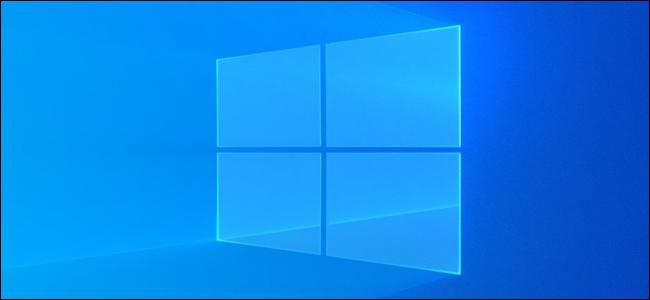 Logo d'image de fond clair de Windows 10.