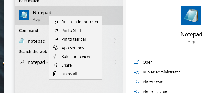 Désinstallation du Bloc-notes sur Windows 10 20H1