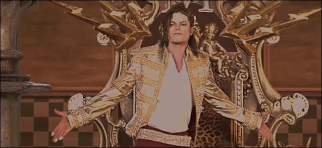 Une photo de l'hologramme de Micheal Jackson aux Billboard Music Awards.