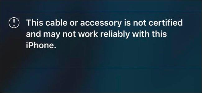 La notification «Ce câble ou accessoire n