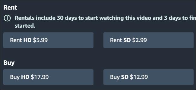 Amazon facture des prix différents pour les copies HD et SD de Toy Story 3