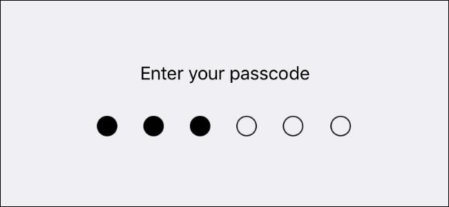 Un écran de code d'accès de l'appareil.