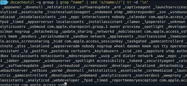 Liste des utilisateurs sur macOS