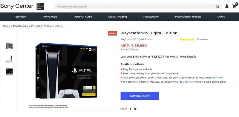 Portail d'achat Sony PlayStation 5 Digital Edition (Image via ShopAtSC)