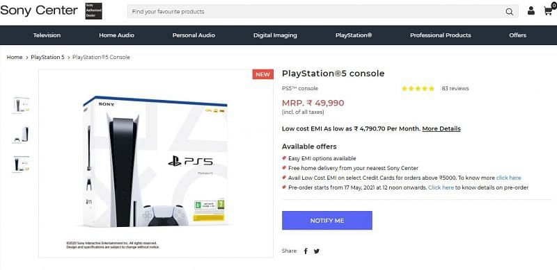 Portail d'achat de la console Sony PlayStation 5 (Image via ShopAtSC)