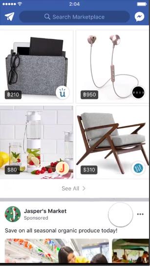 Capture d'écran d'une publicité vidéo Facebook Marketplace