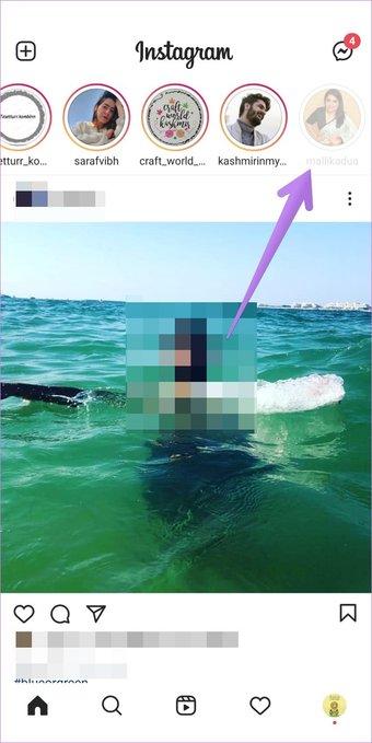 Rétablir le son sur instagram 9