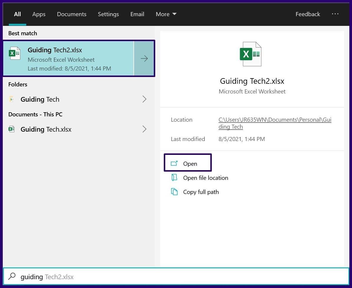 Déprotéger la feuille de calcul Excel et le classeur étape 1