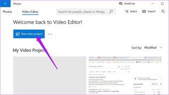 Comment enregistrer et modifier des appels Google Meet 6